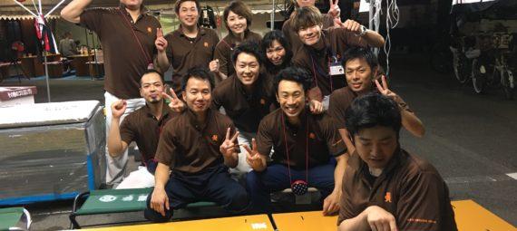 岸和田だんじりお祭りサポート隊